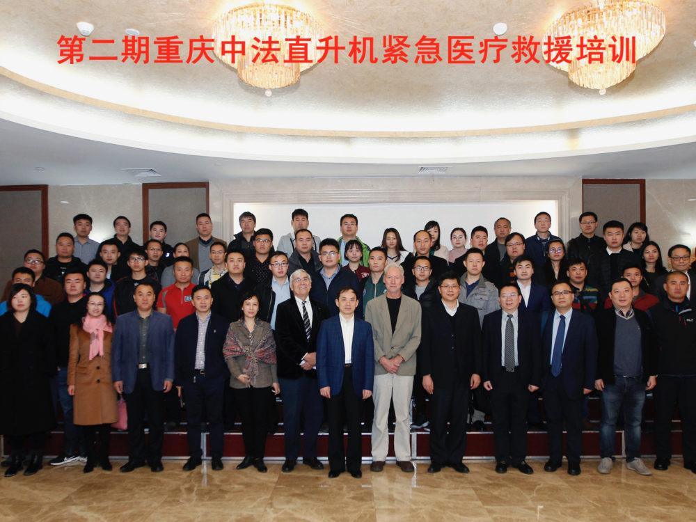 Chongqing-1